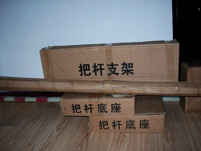 幼儿园移动式把杆包装(共四件包装)