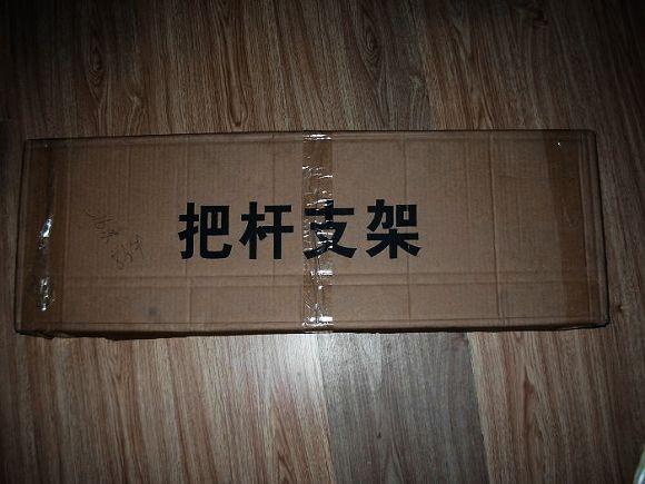 落地式把杆、支架、包装
